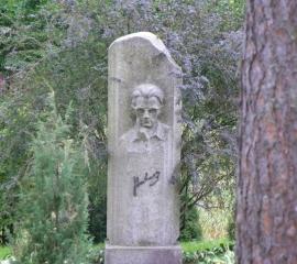 v-mykolaicio-putino-paminklas